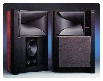 JBL Everest DD 55000